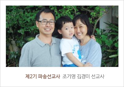 국내외선교_img03.png