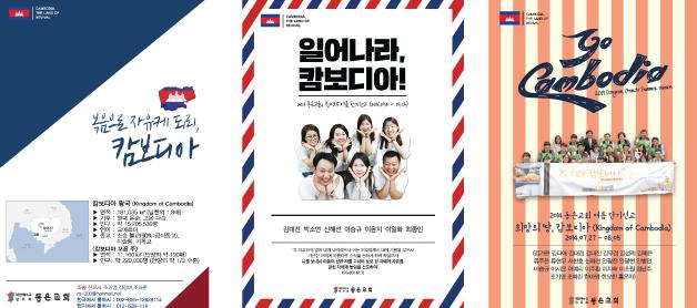 국내외선교_img11.png